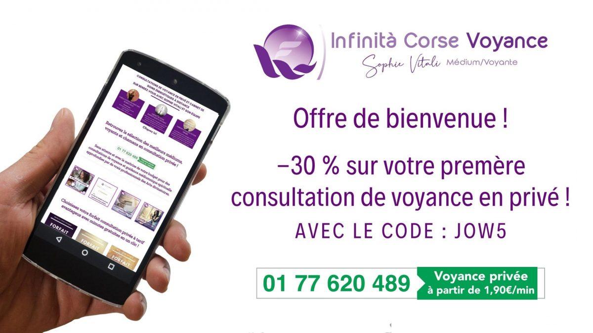 Offre de bienvenue : -30% sur votre premère consultation de voyance en privé